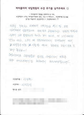 박규화2.jpg