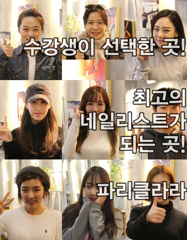 강남네일학원0012.jpg