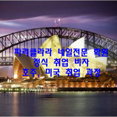 호주2.jpg