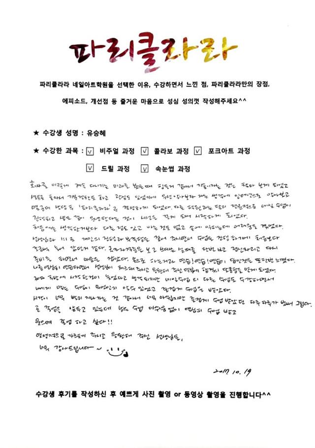 강남네일학원1710-002.jpg