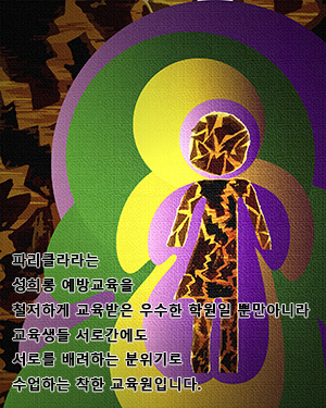 mental-health-3301766_1920.jpg