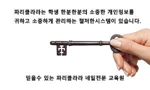 key-2374435_1920.jpg