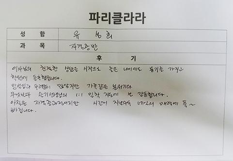 유성희원본.jpg
