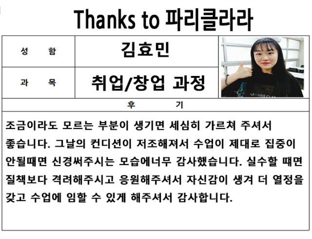 김효민.jpg